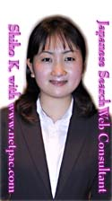 Ms. Shiho Kaneko, Japanese business student fr. Tokyo and University of Victoria Business Program - acts as Japanese language-research consutlant to Netpac.com Asian Project